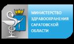 """Министерство здравоохранения Саратовской области - партнеры реабилитационного центра """"Открытие"""""""